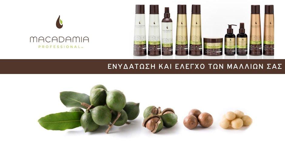 macadamia professional προϊόντα στο Kaizen Shop