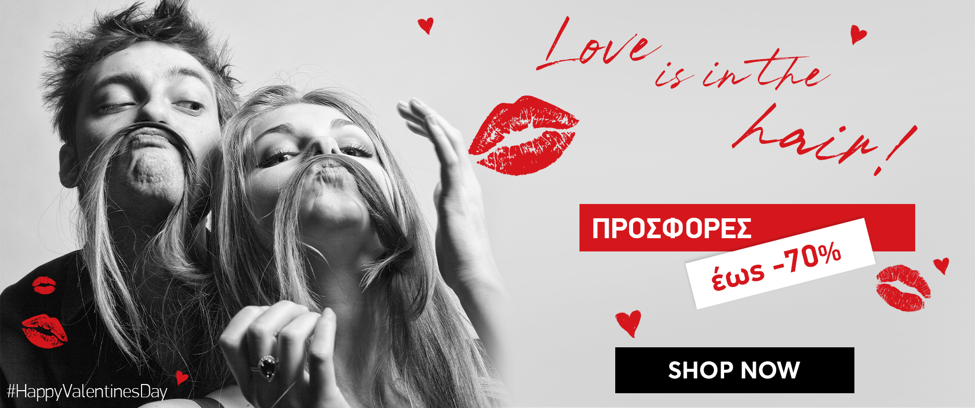 valentine-slider.png