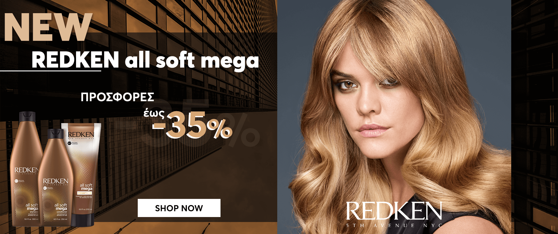redken-MARCH-slider.png