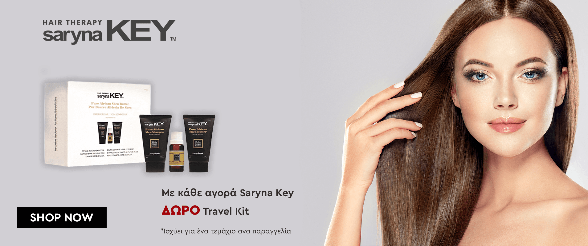 saryna-key-doro-travel-kit-kaizen-shop.png