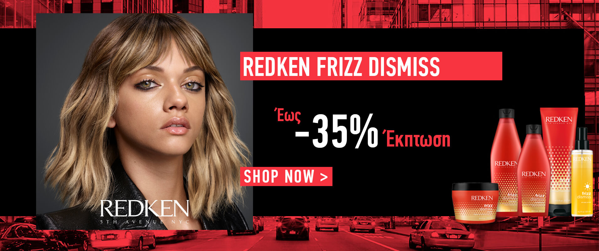 slider-redken-frizz-dismiss-offer-kaizen-shop-1.jpg