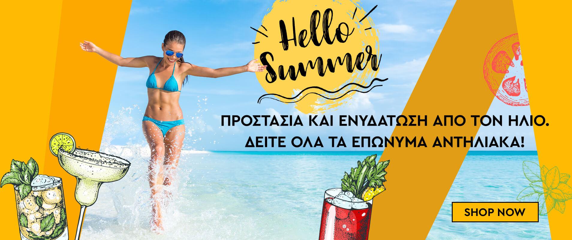 summer-products-kaizen-shop-slider.jpg