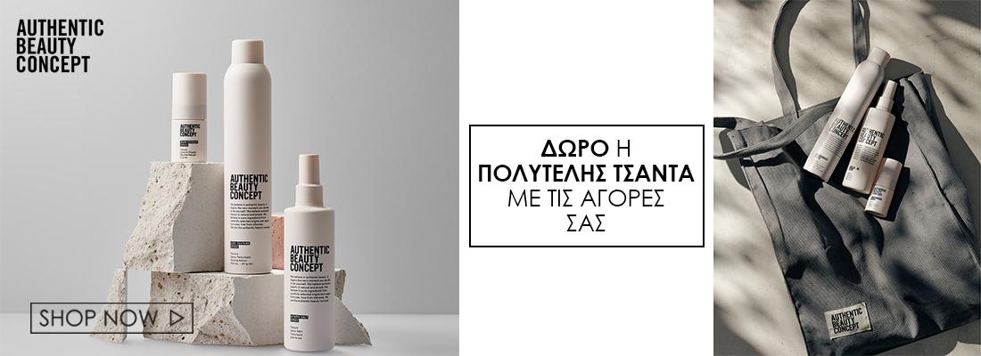 ABC BAG OFFER (ΠΡΟΣΦΟΡΕΣ) 1100Χ400