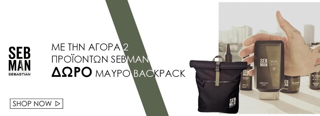 SEBMAN BAGPACK OFFER (ΠΡΟΣΦΟΡΕΣ) 1100Χ400